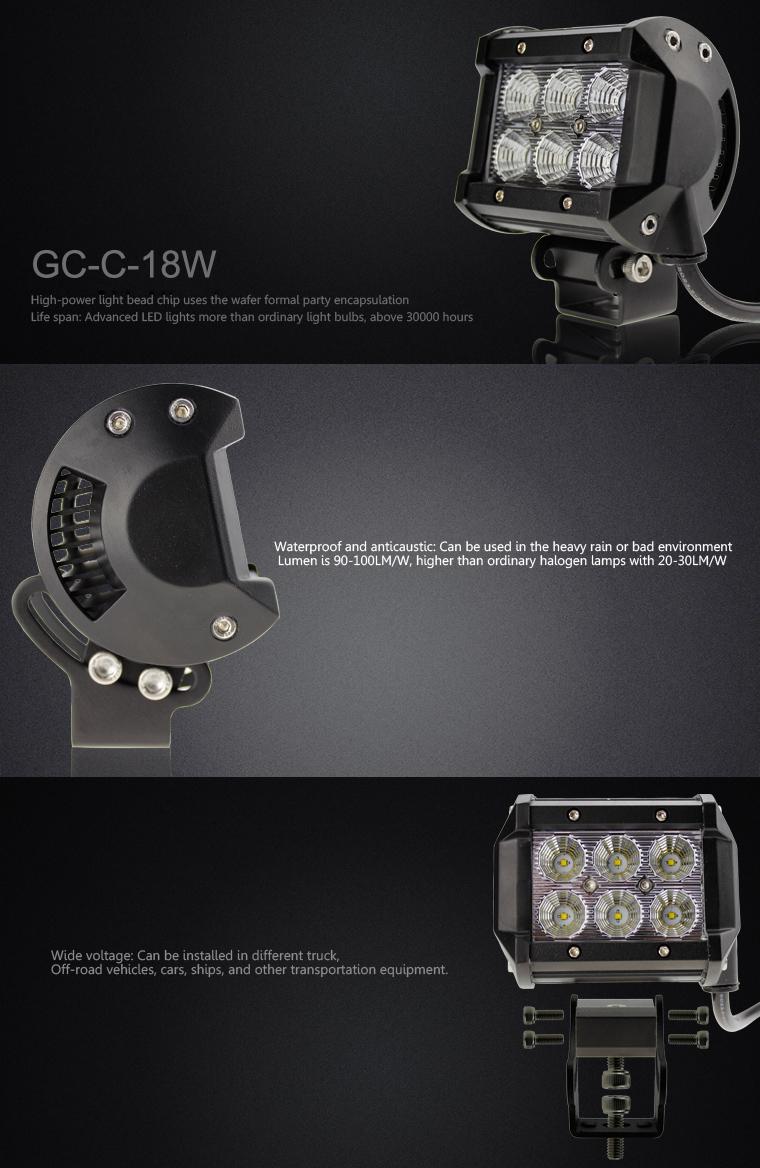 GC-C-18W