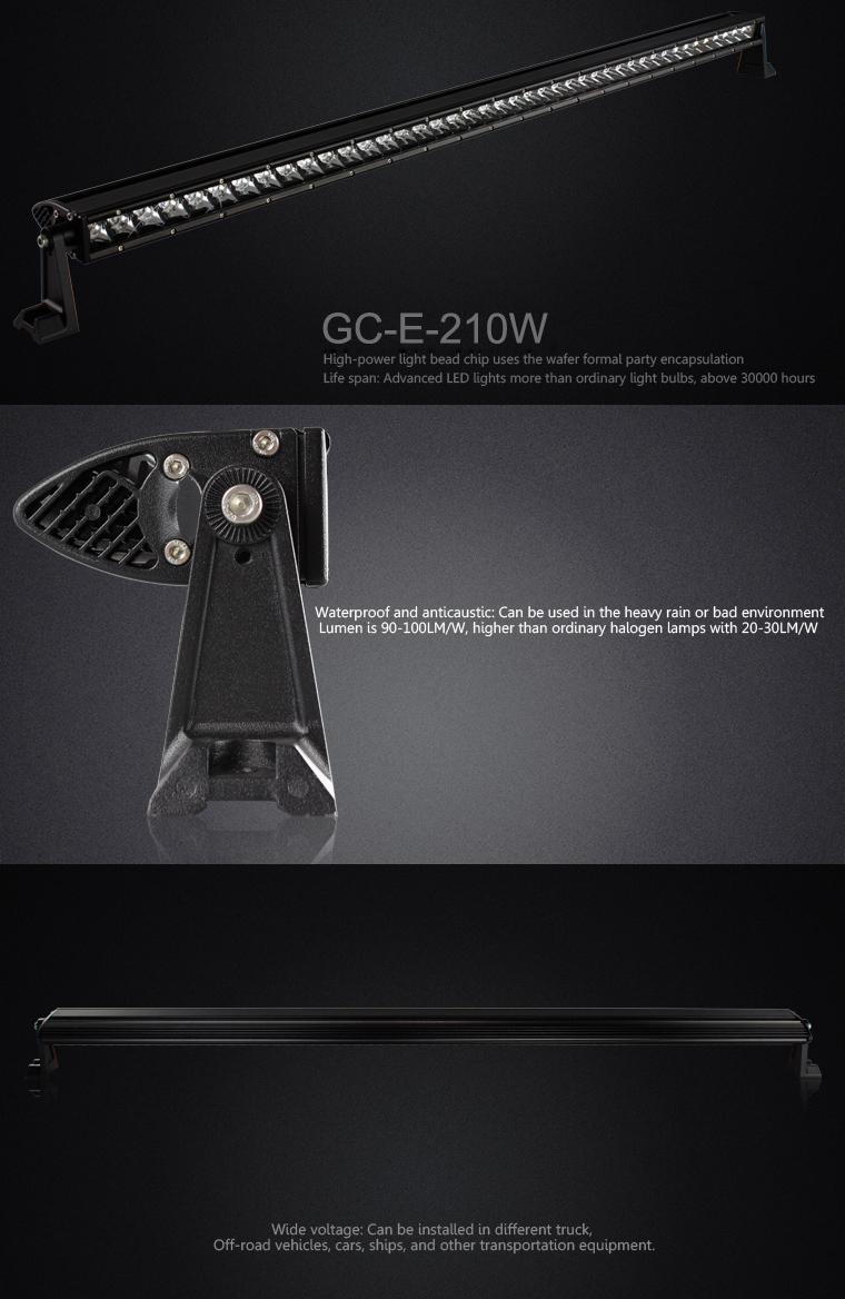 GC-E-210W
