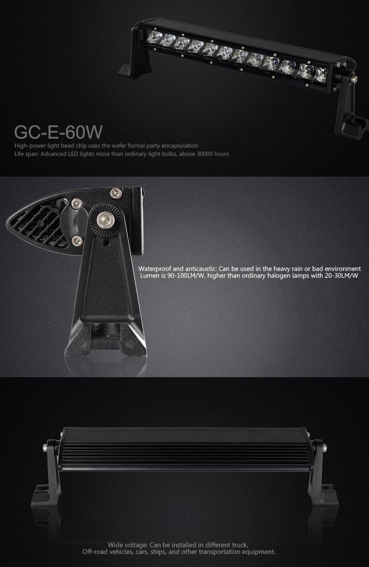 GC-E-60W
