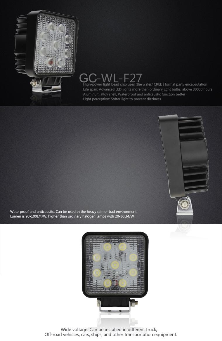 GC-WL-F27