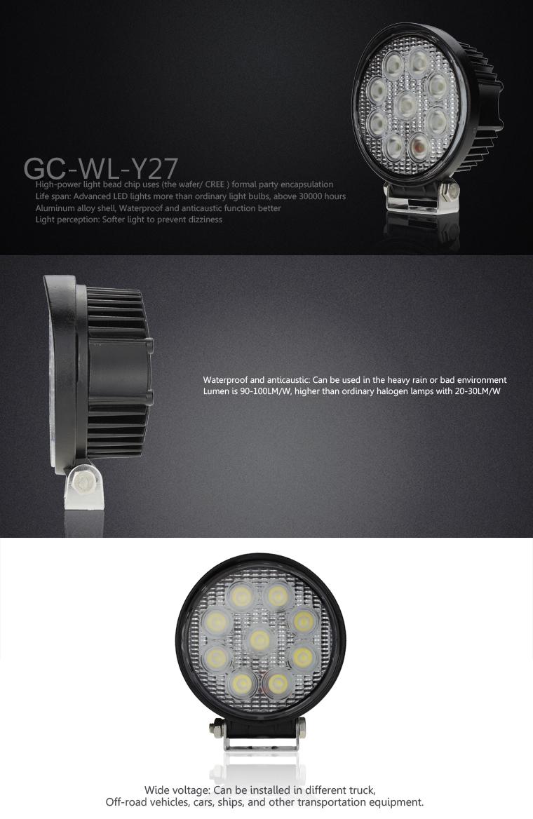 GC-WL-Y17